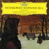 チャイコフスキー:交響曲第6番「悲愴」ムラヴィンスキー - レニングラードpo. [SHM-CD]