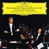 ベートーヴェン:ピアノ協奏曲第1番・第3番ミケランジェリ(P) ジュリーニ - VSO [SHM-CD] [再発]