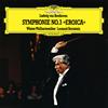 ベートーヴェン:交響曲第3番「英雄」バーンスタイン - VPO [SHM-CD]