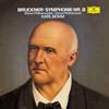 ブルックナー:交響曲第8番ベーム - VPO [SHM-CD]