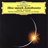 R.シュトラウス:交響詩「ツァラトゥストラはかく語りき」 他カラヤン - BPO 他 [SHM-CD]