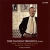 ラフマニノフ:交響曲第2番 スヴェトラーノフ / NHKso. [再発] [CD] [アルバム] [2018/08/00発売]