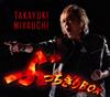 宮内タカユキ / 歌手人生40周年記念 宮内タカユキ「ぶっちぎりBOX」 [5CD] [CD] [アルバム] [2018/08/08発売]