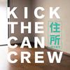 KICK THE CAN CREW / 住所 feat.岡村靖幸 [2CD] [限定] [CD] [シングル] [2018/08/29発売]