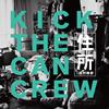 KICK THE CAN CREW / 住所 feat.岡村靖幸 [CD] [シングル] [2018/08/29発売]