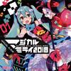 初音ミク / 「マジカルミライ2018」OFFICIAL ALBUM [CD+DVD] [限定] [CD] [アルバム] [2018/07/25発売]