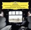 ラフマニノフ:ピアノ協奏曲第2番・第4番 他 トリフォノフ(P) 他 [SHM-CD] [アルバム] [2018/10/17発売]