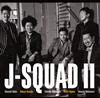 「報道ステーション」テーマ曲を手がけるJ-Squad、2ndアルバムをリリース 全国ツアーも