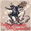 東京スカパラダイスオーケストラ / メモリー・バンド / This Challenger [CD+DVD] [CD] [シングル] [2018/09/26発売]