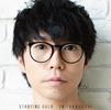 高橋優 / STARTING OVER [CD+DVD] [限定] [CD] [アルバム] [2018/10/24発売]