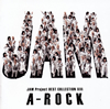 JAM Project / JAM Project BEST COLLECTION 13 A-ROCK [CD] [アルバム] [2018/10/31発売]