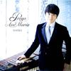 Prays Ave Maria SINSKE(マリンバ) [CD] [アルバム] [2018/12/05発売]