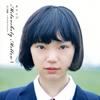 キリンジ / Melancholy Mellow 1-甘い憂鬱-19882002 [CD] [アルバム] [2018/11/07発売]