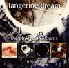 tangerine dream / the pink years albums 1970-1973 [4CD] [CD] [アルバム] [2018/09/25発売]