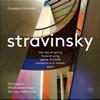 ストラヴィンスキー:「春の祭典」 / 「アゴン」 他 ヒメノ / ルクセンブルクpo. [SA-CDハイブリッド] [2CD] [CD] [アルバム] [2018/10/00発売]