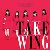 九州女子翼 / TAKE WING(TypeB)