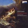 ストラヴィンスキー:ペルセフォーヌ ラザレフ / 日本フィルハーモニーso. 他 [CD] [アルバム] [2018/09/26発売]
