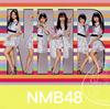 NMB48 / 僕だって泣いちゃうよ(Type C) [CD+DVD] [限定] [CD] [シングル] [2018/10/17発売]