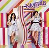 NMB48 / 僕だって泣いちゃうよ(Type C) [CD+DVD] [CD] [シングル] [2018/10/17発売]