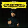 マーラー:交響曲第1番「巨人」(「花の章」付き)小澤征爾 - BSO [SA-CD] [SHM-CD] [限定]