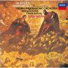 マーラー:交響曲第2番「復活」 メータ / VPO [SA-CD] [SHM-CD] [限定] [アルバム] [2018/12/12発売]