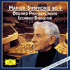マーラー:交響曲第9番 バーンスタイン / BPO [SA-CD] [SHM-CD] [限定] [アルバム] [2018/12/12発売]