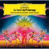 ストラヴィンスキー:バレエ「春の祭典」 / 「火の鳥」 他 アバド / LSO [SA-CD] [SHM-CD] [限定] [アルバム] [2018/12/12発売]