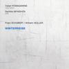 シューベルト:冬の旅駒ヶ嶺ゆかり(MS) 宮下祥子(G) [CD]