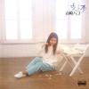 山崎ハコ / 光る夢(MEG-CD) [CD] [アルバム] [2018/09/19発売]