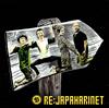 ジャパハリネット / RE:JAPAHARINET [CD] [アルバム] [2018/11/07発売]