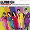 スターダスト☆レビュー / DEVOTION [UHQCD] [アルバム] [2018/11/21発売]