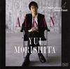 アルカン:ピアノ・コレクション4「ファウストのように」森下唯(P) [CD]