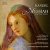 ヘンデル:メサイア 1741年初稿(全曲)三澤寿喜 - キャノンズ・コンサートco. 他 [2CD]