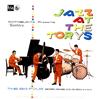 ビッグ・フォア / ジャズ・アット・ザ・トリス [SHM-CD] [アルバム] [2018/12/05発売]