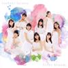 つばきファクトリー / first bloom [CD] [アルバム] [2018/11/14発売]