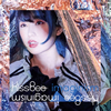 KissBee / imaginism(谷藤海咲 ver)