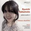 ピアニスト / 編曲家の岡城千歳、坂本龍一トリビュート・アルバム第3弾をリリース