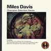 マイルス・デイビス / マイルス・デイビス [CD] [アルバム] [1991//発売]