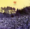 堅いトリオ / 堅 KEN [CD] [アルバム] [2018/10/25発売]