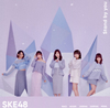 SKE48 / Stand by you(TYPE-A) [CD+DVD] [限定] [CD] [シングル] [2018/12/12発売]