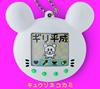 キュウソネコカミ / ギリ平成 [CD+DVD] [限定] [CD] [アルバム] [2018/12/05発売]