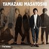 山崎まさよし / アイムホーム [CD+DVD] [限定] [CD] [シングル] [2018/11/21発売]