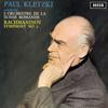 ラフマニノフ:交響曲第2番 クレツキ / スイス・ロマンドo. [CD] [アルバム] [2018/12/19発売]