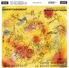 マルティノン / フランス音楽コンサート マルティノン / PCO [再発] [CD] [アルバム] [2019/01/23発売]