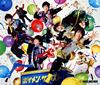 BOYS AND MEN / ボイメン・ザ・ベスト [2CD+DVD] [限定]