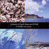 若月佑輝郎 with Garjue / A History of Earth、Wind and STONE [CD] [アルバム] [2018/11/03発売]