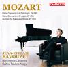モーツァルト:ピアノ協奏曲集Vol.3バヴゼ(P) タカーチ=ナジ - マンチェスター・カメラータ 他 [CD]