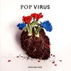 星野 源 / POP VIRUS