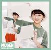ロッカジャポニカ / MUGEN(内山あみ盤) [CD] [シングル] [2018/12/12発売]