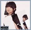 ロッカジャポニカ / MUGEN(椎名るか盤) [CD] [シングル] [2018/12/12発売]